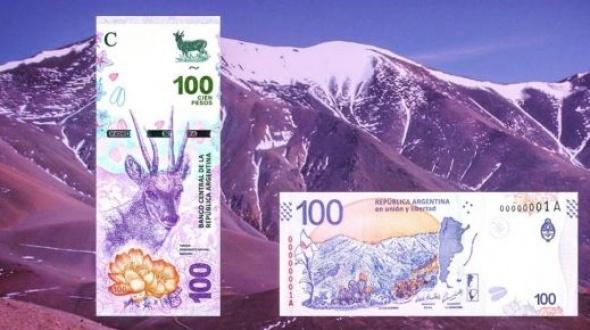 Con la taruca como imagen, llega un nuevo billete de 100 pesos